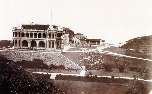 Government House, Hong Kong