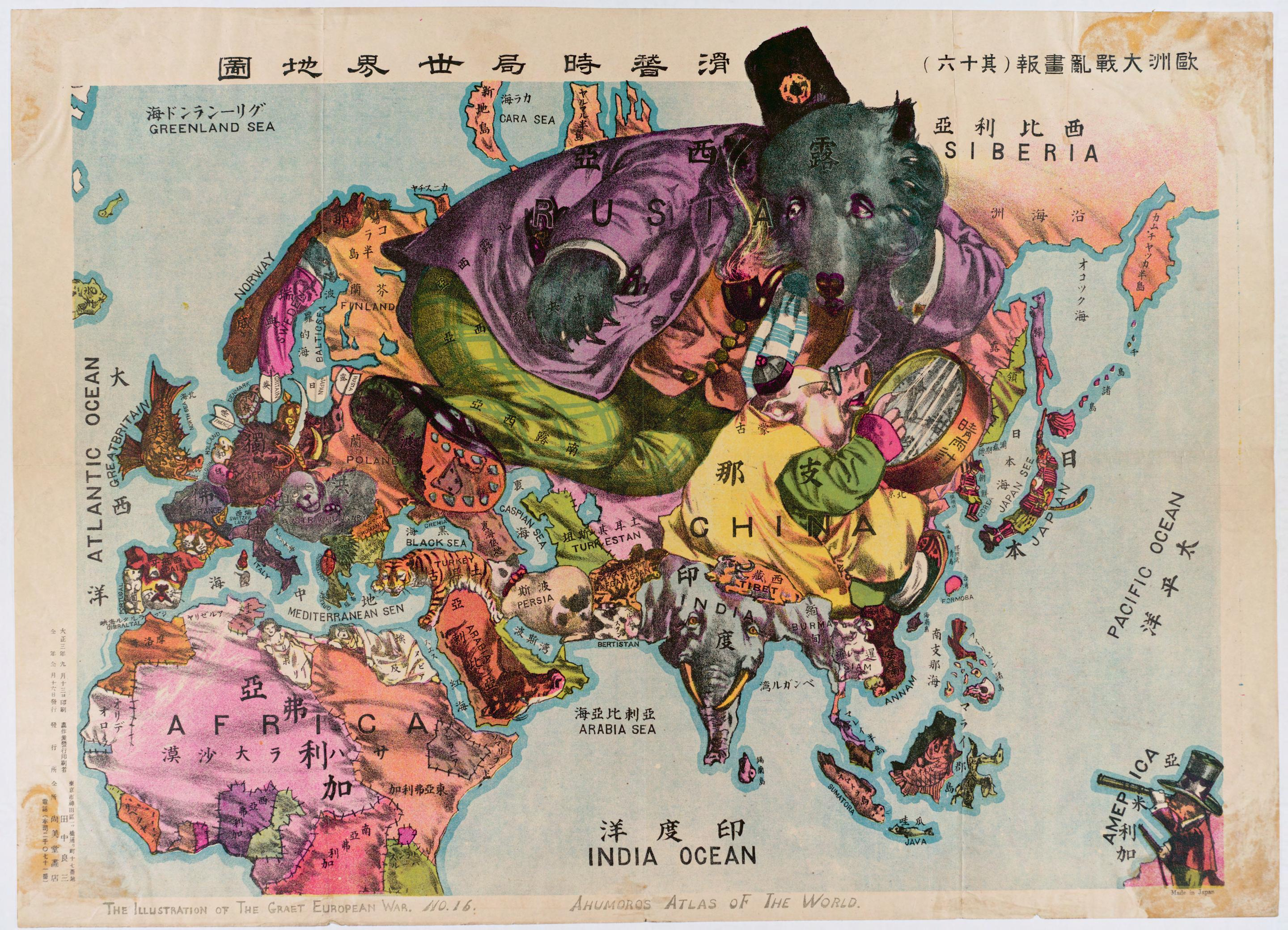 Chinese view of the world