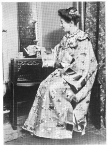 Dr. Yamei Kin